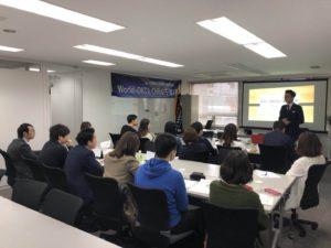 第一回 千葉OKTA次世代講演会 / 2018.4.15