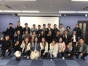 치바지회 회사탐방에 50명 회원 및 차세대 참가 / 2019.04.06