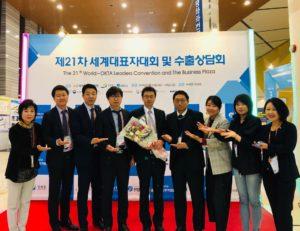 제21차 세계경제인대회에 출석한 치바지회 이사님들 / 2019.04.26